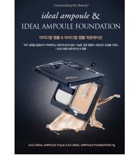 AHC Ideal Ampoule Foundation 24小時持久補水精華零瑕疵粉底11g/3.3g