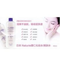 NATURIE 日本薏仁保濕化妝水 500ML 抗氧化保濕收縮毛孔抗皺/去皺滋潤祛斑