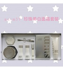 SU:M37 珍珠美白面霜超級套裝 WHITE AWARD WHITENING APMOULE IN CREAM SPECIAL SET