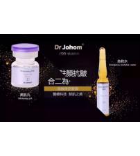 DR JOHOM  急救良品 急救水+美肌丸 極速補濕美白去印減淡雀斑療程