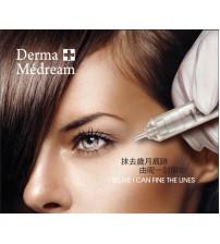 Derma Medream 10秒眼部去纹填充霜 20ML