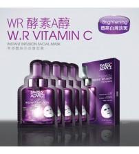 Swiss Advice WR 酵素A醇 零感蠶絲仿皮層面膜 1盒5片