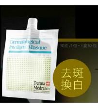 Derma Medream 乳糖酸去斑換白光滑凝膠膜 30g