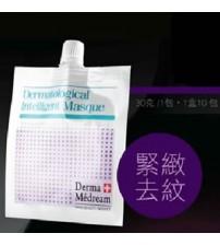 Derma Medream 八勝肽極速緊緻去紋凝膠膜 30g