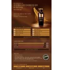 呂 頂級人蔘防脫髮洗護髮水400ML+180ML套裝(黑呂)