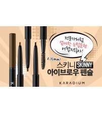 Karadium  Skinny Eyebrow Pencil 極幼細緻立體眉筆
