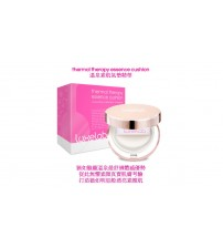 LUXELAB THERMAL THERAPY ESSENCE CUSHION 溫泉素肌氣墊精華 買2送1