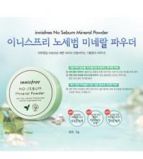 INNISFREE 礦物質控油蜜粉