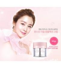 HANSKIN REAL COMPLEXION CREAM 玫瑰粉紅霜 50ml