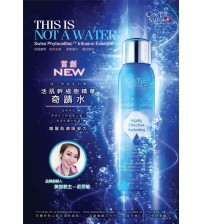 Costec Suisse Infusion Essence活肌幹細胞精華奇蹟水