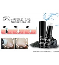 Rire All Kill Blackhead Remover 去黑頭粉刺清潔棒 10g