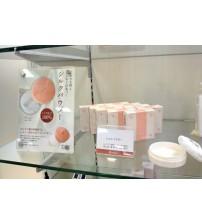 日本 Adan Silk Powder 絲綢美肌素顏粉(7g)