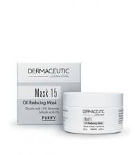 Dermaceutic 法國最強Mask 15 排毒面膜 真正的皮膚吸塵機
