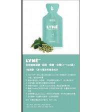 BerryEn Lyne 全效瘦身凝膠 最安全健康的減肥產品 全無副作用