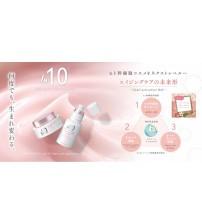 Be10日本神仙霜/神仙露/套裝