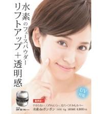 日本熱爆H2水素提拉微整粉 全面緊緻/抗皺/遮瑕/控油/保濕