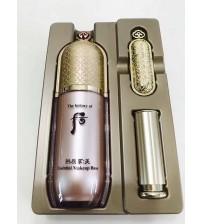 (后) Essential Makeup Base 水光精華保濕隔離霜套裝