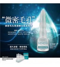 Geneheal 再生技術微密毛孔保濕美白肌底精醇