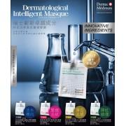 Derma Medream 凝膠膜 Gel Mask (2017新升級版) 單包