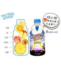 HOLLYWOOD 48 HOUR 排毒瘦身果汁