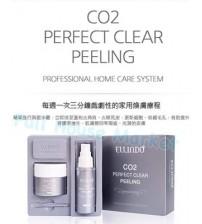 ELLINDO CO2 碳酸去角質煥膚套裝