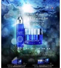 Costec Suisse 生命之水- 5重透明質藍銅水精華素+水晶霜套裝