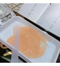 DCELE 日本激白去黃CO2面膜