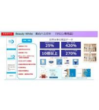 日本激白搪瓷牙膏