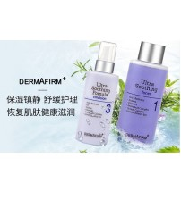 Dermafirm ultra soothing set 紫蘇抗敏保濕套裝
