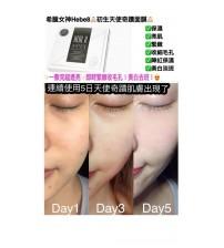Hebe8 初生天使奇蹟面膜 (1盒5片)