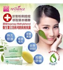 reDance 天然草本抗痘洗面皂 60g