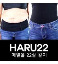 HARU22 S MAKER BLACK 修腩褲