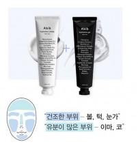 Abib hydration cream 75ml 超強保濕美白面霜 75ML
