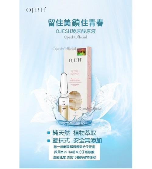 OJESH 納米玻尿酸保濕提拉精華液安瓶 (1mlx7)