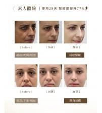 MARION 幹細胞抗老精粹液 / 逆齡修護精華液20ml