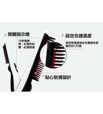 M'Styler v2 頭髮造型梳