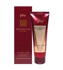 Plu Body Scrub Prestige Silk Edition 美白身體磨沙膏