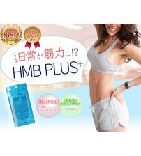 Rotts Diet HMB PLUS + 日本超熱爆 曲線皇