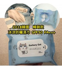 GARBURY CAT 冰涼防曬濕巾SPF50 PA+++  (28pcs)