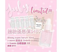Blissey Super Serum Limited Edition Set