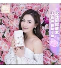 日本玫瑰滅脂酵素 江若琳推介