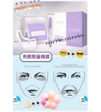 西班牙 Micro Pura HIFU EYE PROGRAME 微電流眼膜 現貨發售