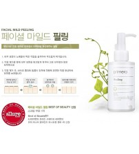 Primera Peeling Facial mild 天然有機溫和去角質啫喱 150ML 孕婦可用