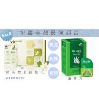 綠茶燃脂排脂丸+蘆薈丸瘦身排毒美顏最強組合超值優惠套裝
