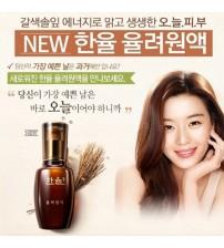 Hanyul 韓律 Optimizing Serum 70ml 韓方原液導入精華  2015新裝