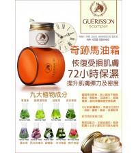 Guerisson 神奇多效馬油 70G 修護抗皺/抗妊娠紋/去疤/去痘印 濕疹適用