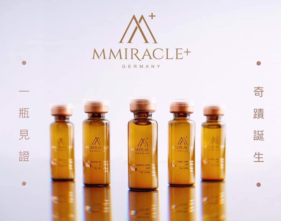 MMiracle+ 奇蹟精華